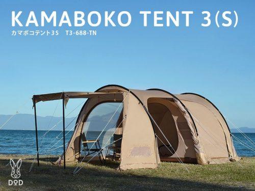 ファミリーキャンプか…